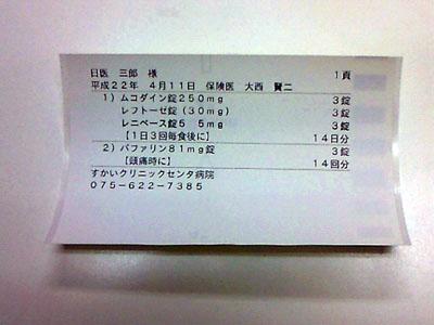 201004111719000