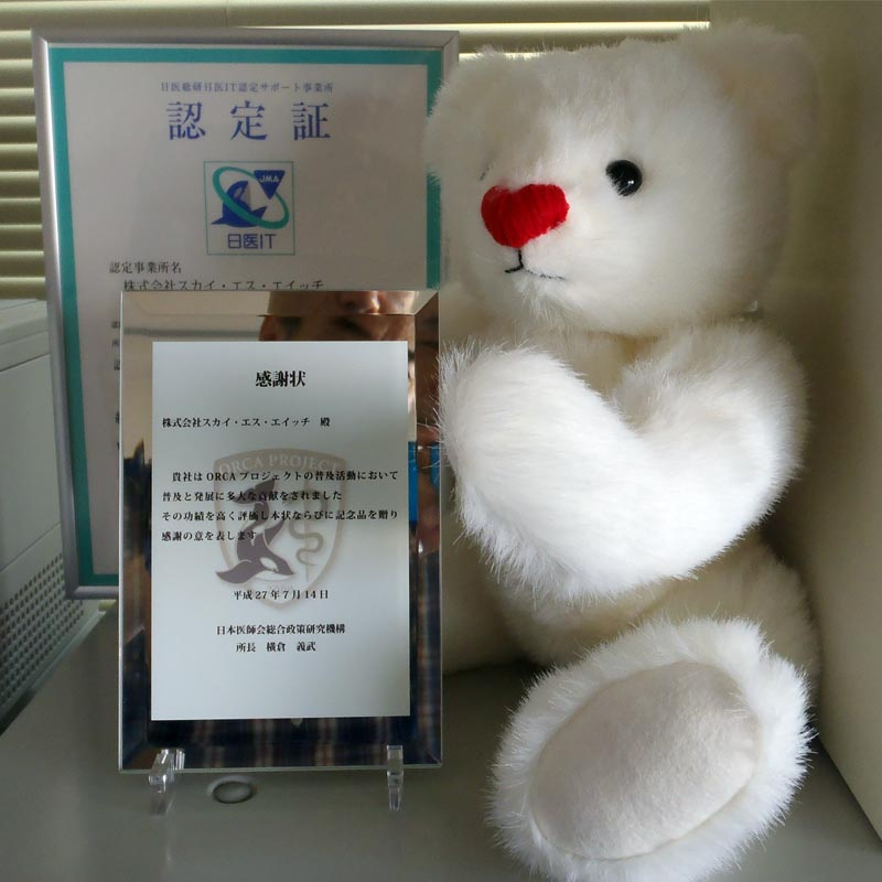 感謝状と、日医のキャラクター「赤いハートの鼻をもつ白いクマ」