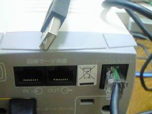 添付USBケーブルを差し込んだ。